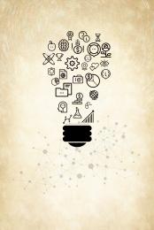 創新 創意 想法 思路 , 思想, 想法, 金蛋 背景圖片
