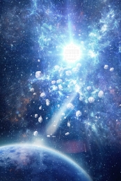 शार्द शार्द बैकग्राउंड sci fi sci fi बैकग्राउंड , विस्फोट, शार्द, विस्फोट बैकग्राउंड पृष्ठभूमि छवि