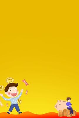 Investment wealth management gold coin piggy bank Financial Background Gold Imagem Do Plano De Fundo