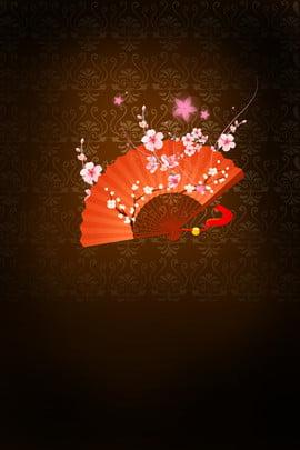 和風 扇子 花の要素 優雅さ , 暗い色調, 花の要素, 優雅さ 背景画像
