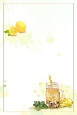 lemon lime lemon lemon advertisement , Orchard, Fresh Minimalist Background, Advertising Design Imagem de fundo