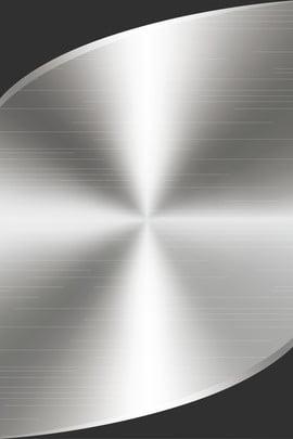 シルバー グラデーション ライト H5素材 ゴールドリム レッドボトム グラデーション 背景画像