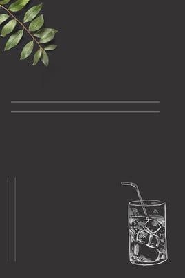 creative menu leaves texture menu menu design menu , Menu Design Menu, Menu, Various Hintergrundbild