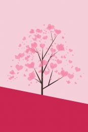 love donation love tree love material white , Love Donation, Love Material, Love Imagem de fundo
