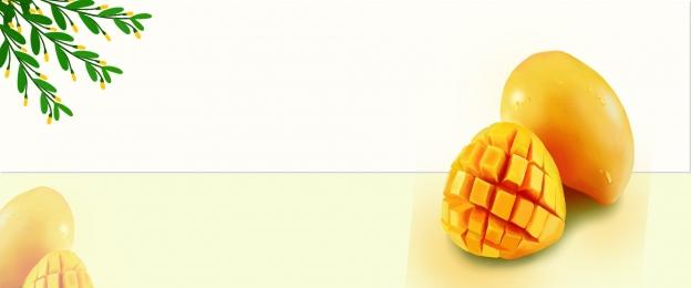 芒果 水果 海報banner 綠葉, 大芒果, 水果, 芒果水果海報banner 背景圖片