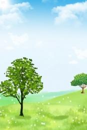 メンタルヘルス活動月間広報ページ画像ダウンロード メンタルヘルス活動月間 広報ページ binzhi附属病院心理学 , 緑の芝生, 白い雲, メンタルヘルス活動月間 背景画像