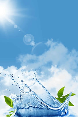 de risin mineral water advertising picture download mineral water desert water water , Poster, Desert Water, Cyan Фоновый рисунок