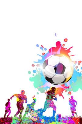 फुटबॉल खेल खेल न्यूनतम , बैकग्राउंड, पोस्टर, नीरस पृष्ठभूमि छवि
