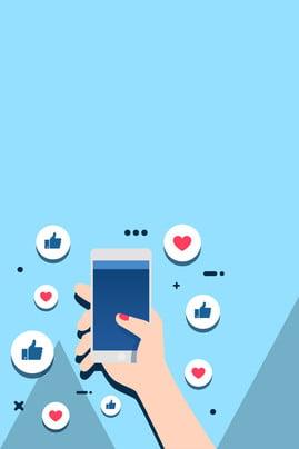 ブルー 漫画 携帯電話 手 , スキャンコードディスプレイスタンド, 携帯電話, 手 背景画像