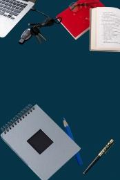 स्कूल लैपटॉप कंप्यूटर सीडी , स्टार्टर, व्यवसाय, नोट पृष्ठभूमि छवि