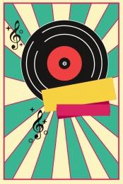 संगीत समारोह कार्टून डिस्क डिस्क , संगीत, पृष्ठभूमि, सामग्री पृष्ठभूमि छवि