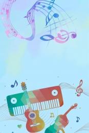 음악 포스터 바 우유 차 음악 바 , 자료, 밀크 티, 바 배경 이미지