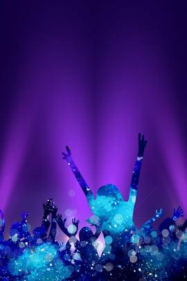 party party poster design background design , Party, Fashion, Fashion Party Imagem de fundo
