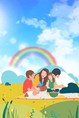 親子 旅遊 宣傳 教育 , 春遊季, 踏青出遊季, 春季踏青 背景圖片