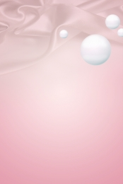 pink cloth pearl necklace , Pink, Jewelry, Ppt Imagem de Fundo