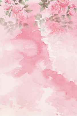 Pink Flower Cosmetics H5 Layered Background, Pink, Flower, Petal, Background image