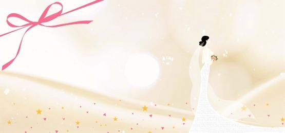 ピンクの背景 手描きの背景 手描きの花嫁 弓 漫画の背景 結婚式のポスター ポスターバナー 背景画像