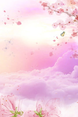 colorful clouds spring pink poster , Flowers, Pink, Colorful Clouds ภาพพื้นหลัง