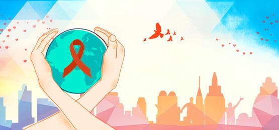 預防艾滋宣傳海報 psd分層 艾滋預防宣傳海報 珍惜生命, 珍惜生命, 艾滋預防宣傳海報, Psd分層 背景圖片