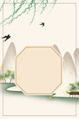 स्पष्ट रचनात्मक विशेष डॉट लाइन , क्षेत्र, टेम्पलेट, Qingming पृष्ठभूमि छवि