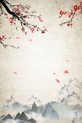 red ribbon h5 background image , Red Ribbon, Poem, Antique Background image