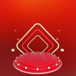 赤の背景 舞台背景 爆発の推薦 化粧品 , 化粧品, メインマップ, 赤の背景 背景画像