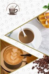 retro quán cà phê cà phê hình học , Tuyên Truyền, Cà Phê, Hình Học Ảnh nền