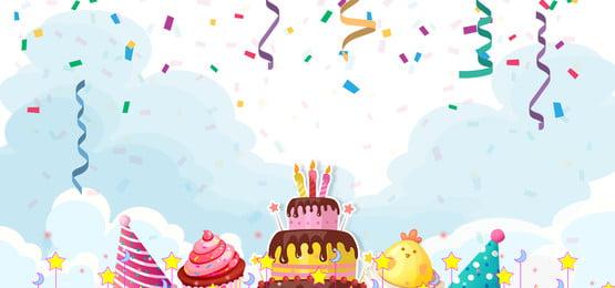 彩帶飄零 生日蛋糕 生日會 生日禮物 生日素材 生日派對 歡樂背景圖庫
