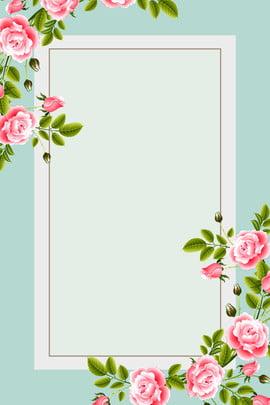 Romantic Flower Cosmetics Poster, Romance, Flowers, Cosmetics, Background image