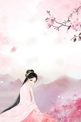 sansheng sanshili आड़ू सपना पृष्ठभूमि सामग्री , Sansheng, सुंदर, बैकग्राउंड पृष्ठभूमि छवि