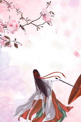 sansheng iii शिली पीच ब्लॉसम रोमांटिक सुंदर पृष्ठभूमि , पीच, शिली, सामग्री पृष्ठभूमि छवि