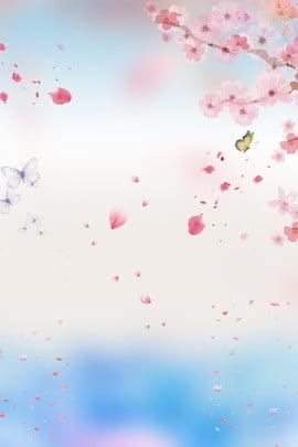 sansheng iii shili peach blossom ロマンチックな 審美的です 夢 , 材料, ピンク, Sansheng Iii Shili Peach Blossom 背景画像
