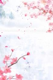 sansheng iii shili peach blossom ロマンチックな 花 バックグラウンド , ロマンチックな, 材料, 夢のようです 背景画像