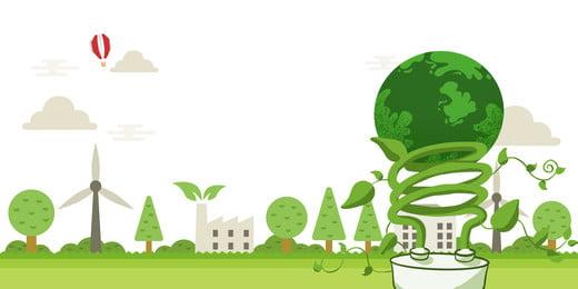 कम कार्बन जीवन कम कार्बन ऊर्जा की बचत बिजली की बचत पर्यावरण की रक्षा, कम कार्बन जीवन, पोस्टर, बचत पृष्ठभूमि छवि