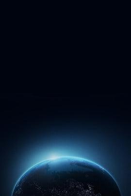 科幻 黑色 星球 簡約 , 黑色, 背景, 簡約 背景圖片