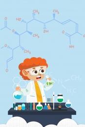 lớp học thực nghiệm poster nền khoa học , Nền, Giáo Dục, Lớp Học Thực Nghiệm Ảnh nền