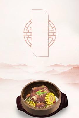 poster big bone psd mala tang food poster big bone soup , Mala Tang, Mật, Gia Vị Ảnh nền