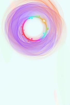 自己紹介 ビジネス 色 サークル , カラフル, グラデーション, 紹介の背景 背景画像