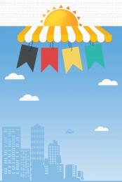 shop sale tag promotion poster background , Shop, Sale, Tag Background image