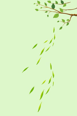 Simple small fresh green leaves Small Fresh Layered Imagem Do Plano De Fundo