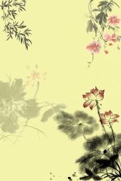 simple ink ink mark antique , Chinese, Chinese Style, Ink Mark Imagem de fundo