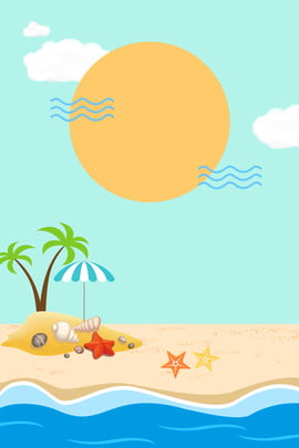 sky blue vector hoạt hình khuyến mãi mùa hè poster mùa hè , Phim, Poster Mùa Hè, Mùa Ảnh nền