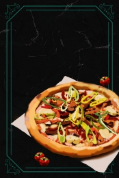 small fresh and simple pizza restaurant menu background material , Fresh, Simple, Pizza Background image