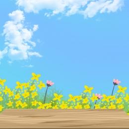 小さな新鮮な 花 花 草 , 食品, 草, 美容 背景画像
