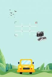 小さな新鮮なh5モバイルappインターフェース デザイン psd シアン , デザイン, , 小さな新鮮な 背景画像