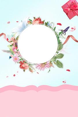 छोटे ताजा शादी प्यार गुलदस्ता , आसमान, गुलदस्ता, छोटे पृष्ठभूमि छवि