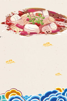 सूप पोस्टर पृष्ठभूमि भोजन , मेनू, पृष्ठभूमि, स्वादिष्ट पृष्ठभूमि छवि