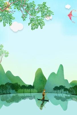 spring water mountain swallow , Spring, Vibrant, Mountain ภาพพื้นหลัง