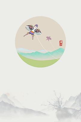 white spring equinox twenty four simple , Simple, White, Poster Imagem de fundo