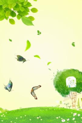 spring butterfly festival fresh green , H5, Spring, Festival ภาพพื้นหลัง